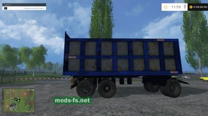 Zorzi Old Trailer для FS 2015