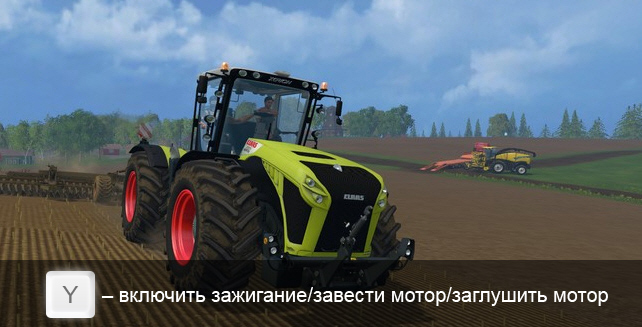 скачать мод ручной запуск двигателя для фермер симулятор 2015