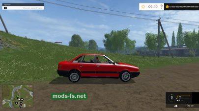 Красная AUDI 80 B3 1.8 S