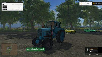 Мод трактора МТЗ 82 со старой кабиной