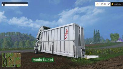 Мод Fliegl Overload Station