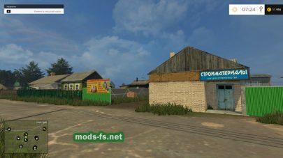 Объект на карте: магазины в Farming Simulator 2015