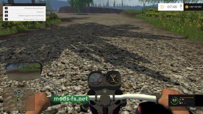 Мотоцикл ИЖ с коляской и прицепом для FS 2015