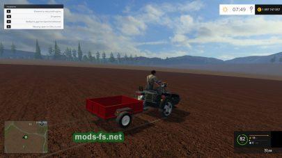 Мотоцикл с коляской для фермы