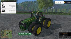 Трактор John Deere 8530 USA