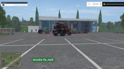 Дон 1500 А4 ПУН