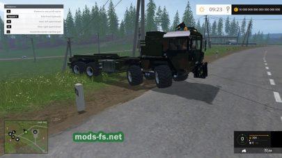 Военный тягач MAN KAT II WLF