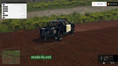 Полицейский автомобиль Ford F150