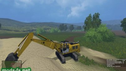 Самара Волга для Farming Simulator 2015
