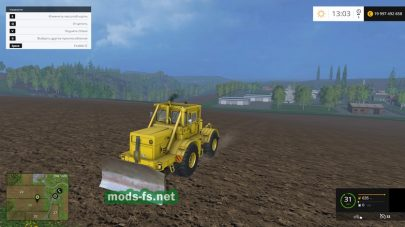 Мод трактора К-700А для FS 2015