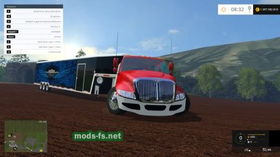 truck trailer combo