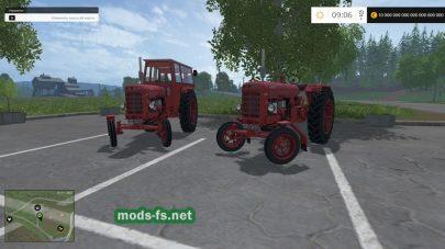 Трактор UTB 650 OLD