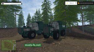 Т-150К Tipper