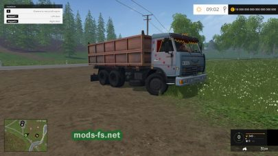 КамАЗ-45143 для FS 2015