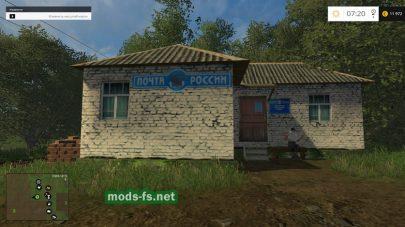 Русская деревня Максимовка