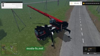 Кран для Farming Simulator 2015