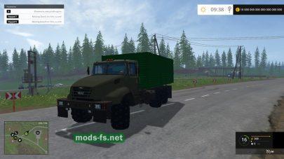 КРАЗ V18