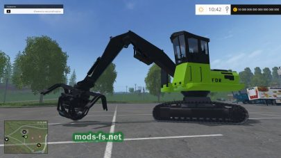 Мод Butt N Top Loader