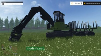 Swing Forwarder
