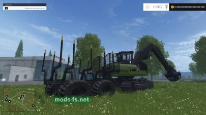 Мод Swing Forwarder