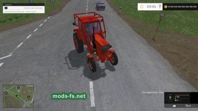 Мод погрузчика МТЗ-50