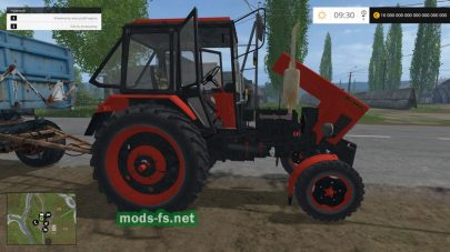Красный МТЗ-80