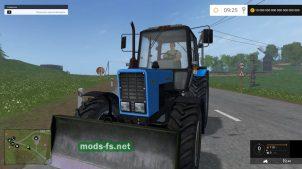 МТЗ-82.1 для FS 2015