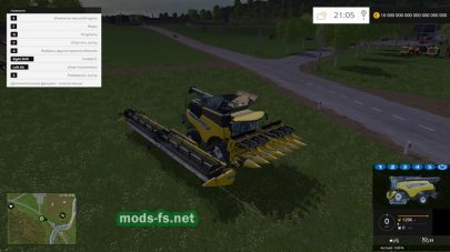 New Holland CR 10.90 для FS 2015