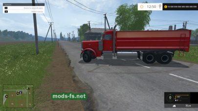 Большой грузовик для фермы
