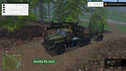 Урал-4320 – лесовоз