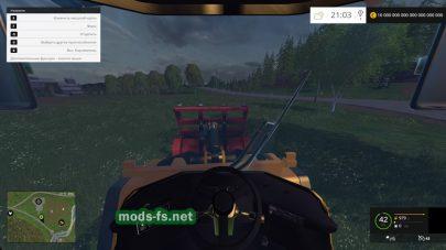 Погрузчик volvo для фермы