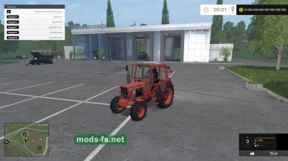 Мод трактора МТЗ-552