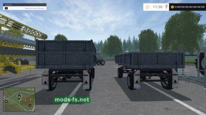 Прицеп Autosan D47 для FS 2015
