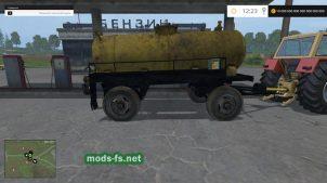 Перевозка жидкого навоза в FS 2015