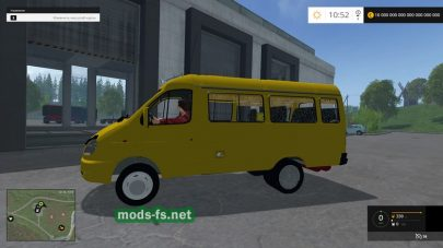 Желтая пассажирская Газель