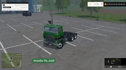 Мод International Transtar II Trucks