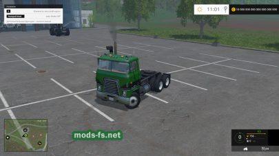 Мод International Transtar II Trucks