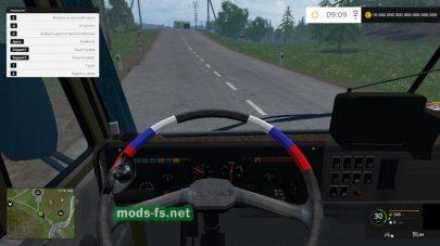 Мод КамАЗ-54102 с прицепом для FS 2015