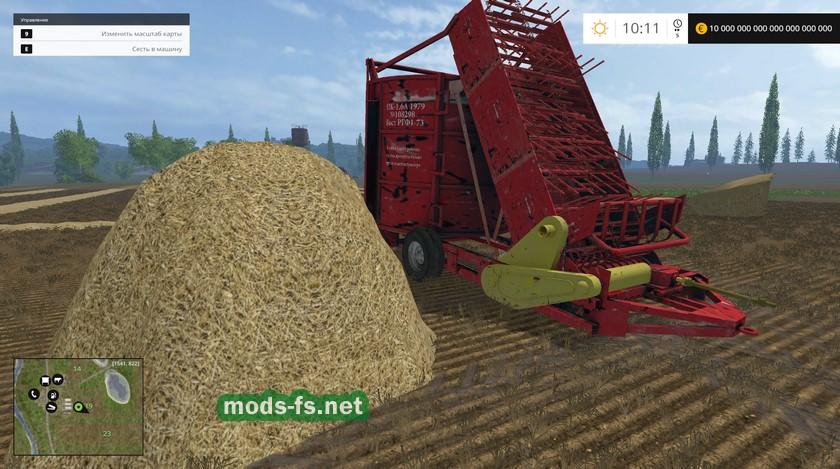 скачать симулятор фермера 16 на компьютер - фото 7
