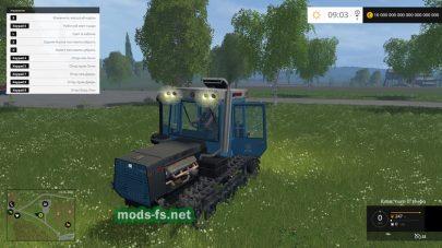 Мод трактора ХТЗ 181