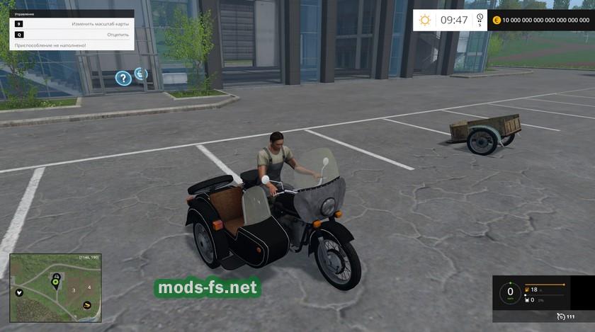 скачать мод на мотоцикл на фермер симулятор 2015 - фото 3