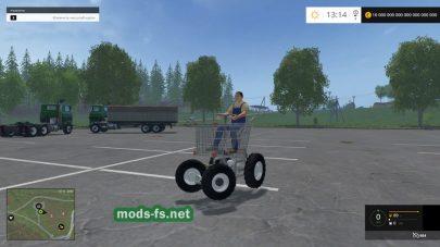 Тележка на колесах для FS 2015