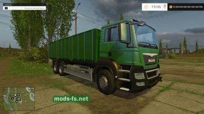Грузовик MAN Grain Truck & Trailer для FS 2015
