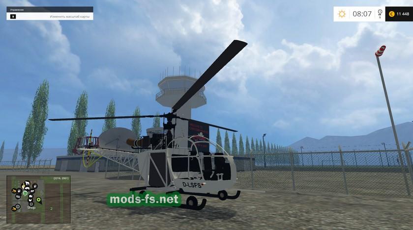 скачать мод вертолет для Farming Simulator 2017 - фото 11