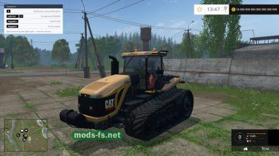 Трактор CAT CHALLENGER MT865 для FS 2015