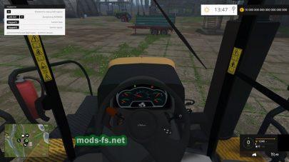 Гусеничный трактор CAT CHALLENGER MT865