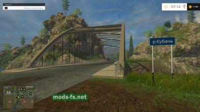 dary kavkaza: мост