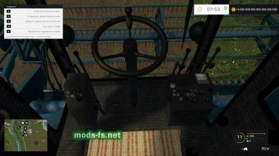 Мод комбайна Енисей для Farming Simulator 2015