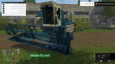 Комбайн для уборки пшеницы в FS 2015