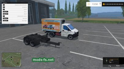 Мод Gazel Next Modul для FS 2015